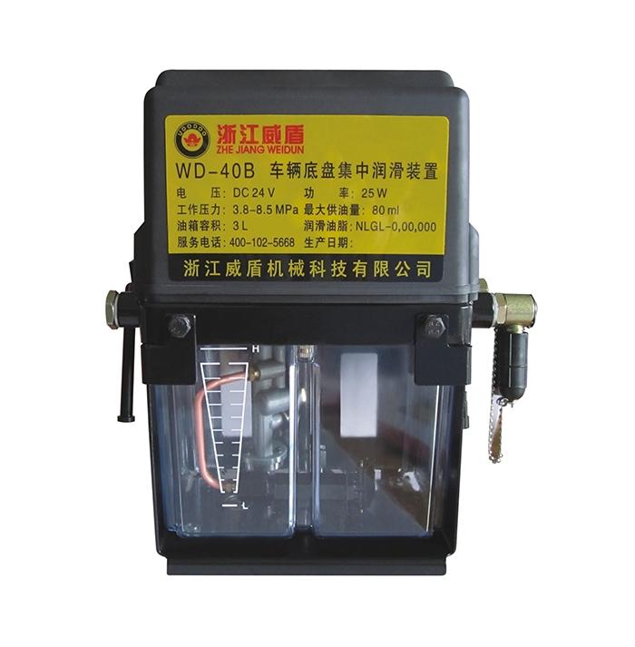 WD-40B电动润滑泵