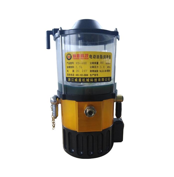 WD-40E电动油脂润滑泵